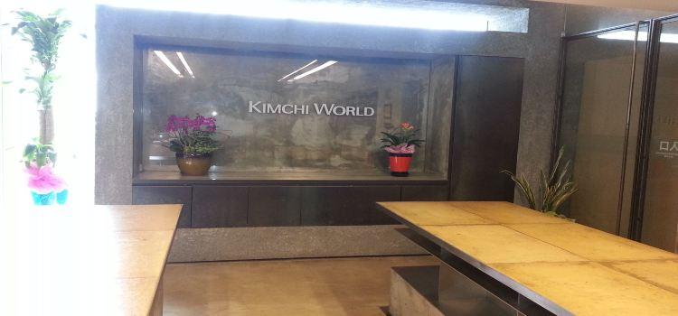 韓國料理體驗館1