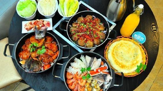 祥福坊三汁燜鍋(曆山路店)