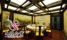 文儒闽菜馆-福州-墙上的另一块砖