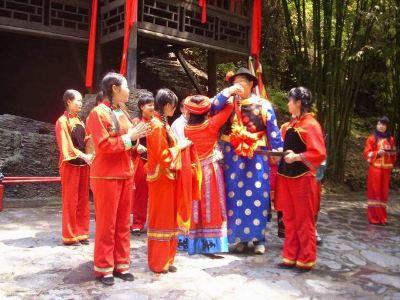 三峽人文地理風情園