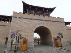丹噶尔古城-湟源-白樺木