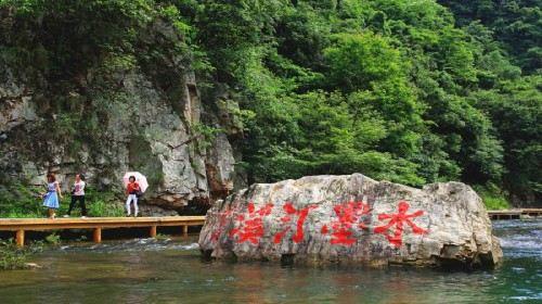 Shuimo Tingxi Scenic Spot