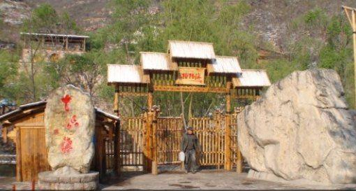 十六溝風景旅遊區
