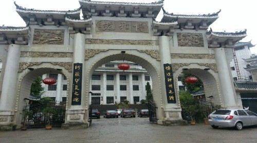 Boya Museum of Suiyang