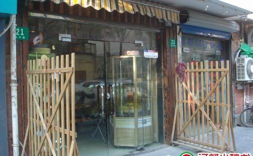 聯合西點之DIY21甜蜜工坊 茂名北路店