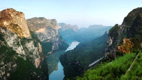 Beipanjiang Grand Canyon