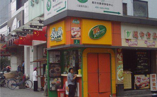 茶風暴 江寧路店 Tea Storm