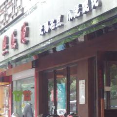 Xi Sheng Yuan ( Feng Huang Street ) User Photo
