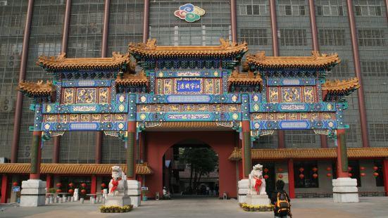南京云錦博物館