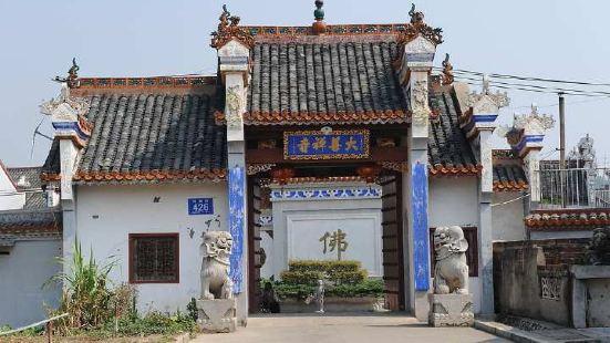 Dashan Temple