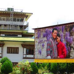 不丹國家博物館用戶圖片