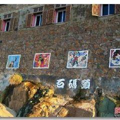 漁民畫牆用戶圖片