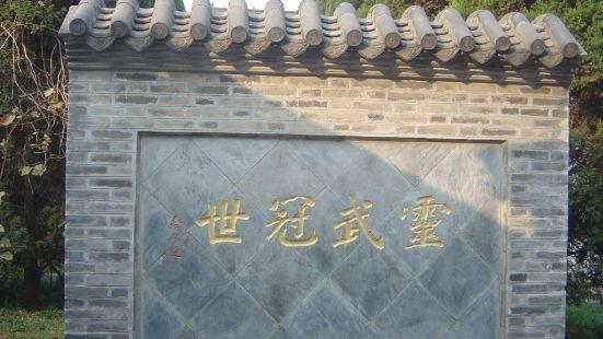 Ancestral Hall of Han Xin
