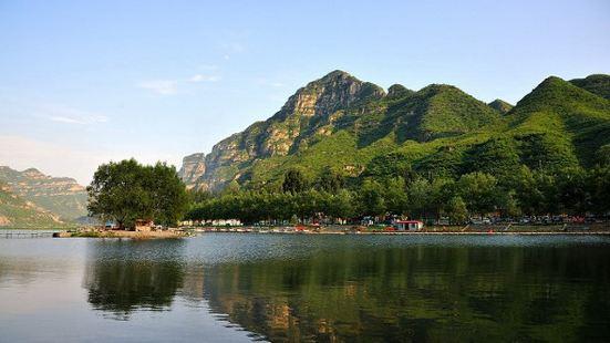 Shidu Scenic Area