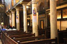 悬挂教堂-开罗-300****590