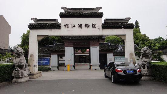 Songjiang Museum