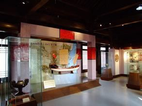 普陀博物館