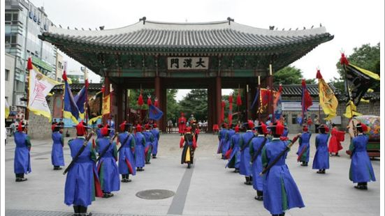 왕궁수문장 교대의식