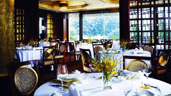 Xiang Gong ( Shangri-La Restaurant)