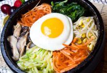 延边美食图片-石锅拌饭