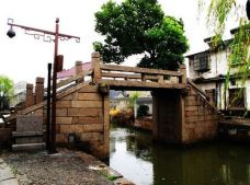 五福桥-西塘-尊敬的会员