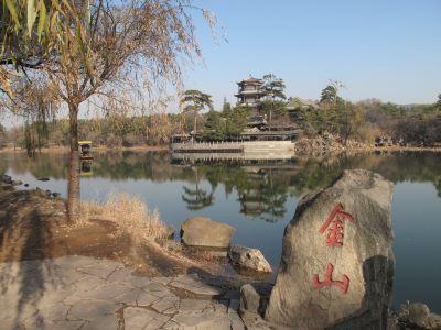 Jin Mountain