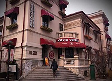 COSTA COFFEE(新意街店)