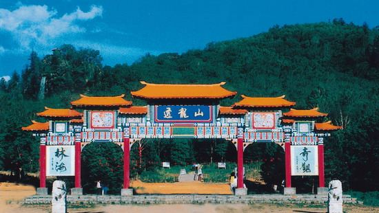 Toulongshan Tourist Attraction