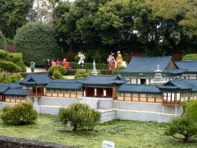 Soingook Theme Park