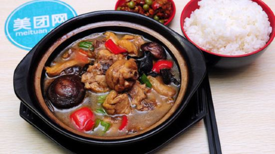 黃燜雞米飯(大潤發店)