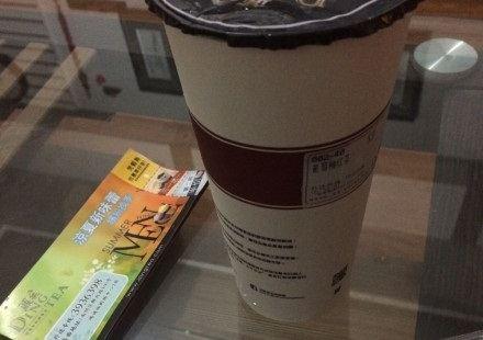 薡茶精緻茶飲(台東三路店)