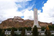 江孜宗山古堡-江孜-d35****32