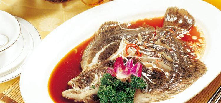 Fu Ding Xuan (Asta Hotel Shenzhen))1