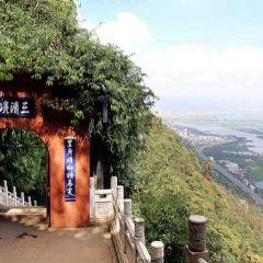 Sanqing Pavilion User Photo
