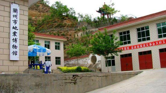 蘭州地震博物館