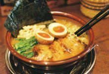 札幌美食图片-味噌拉面