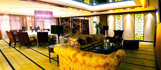 Jin Yue Xuan ( Merlinhod Hotel)