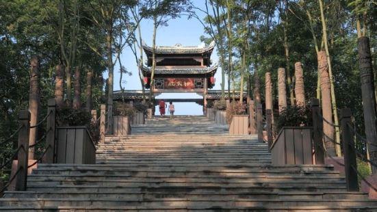 南華山神鳳文化景區