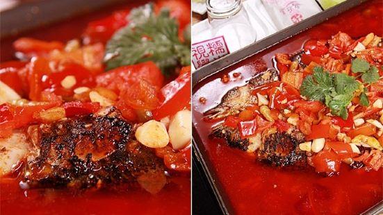 魚樂新時尚烤魚(農科路店)