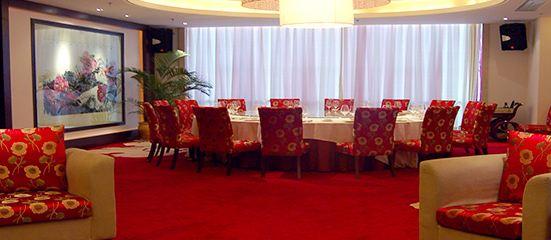 Jin Shui Wan Restaurant( Cheng Nan Xi Road )