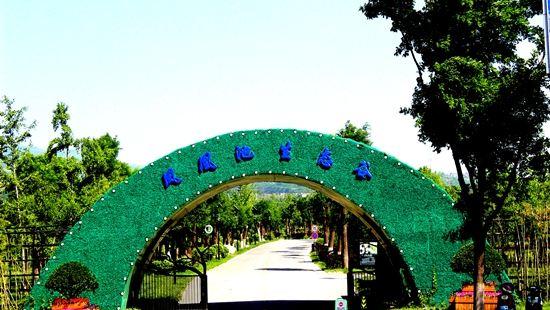 Xi'an Lintong National Tourism Leisure Holiday Resort