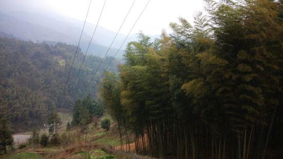 Taiping Mountain
