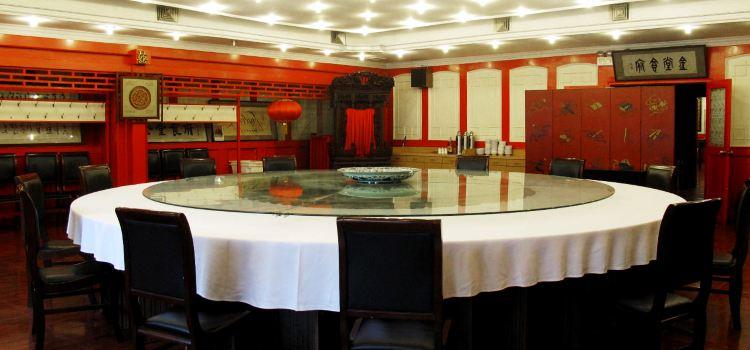 Jin Tang Restaurant1