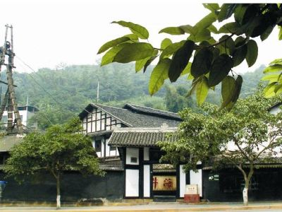 Shenhai Well