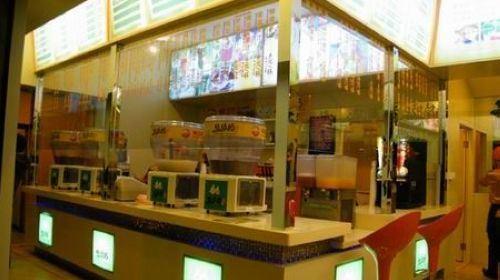 陽光商場美食廣場