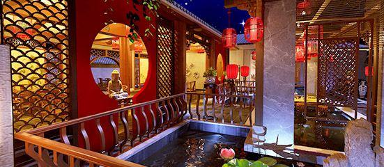 Wei Shu Wu Lao Hot Pot