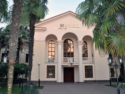 索契歷史博物館