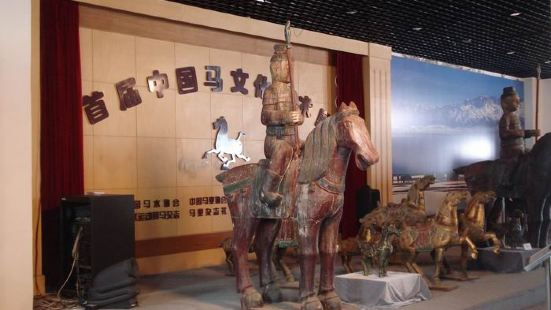Museum of Horse Culture in China