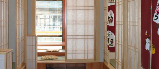 Yuanshi Japanese Restaurant
