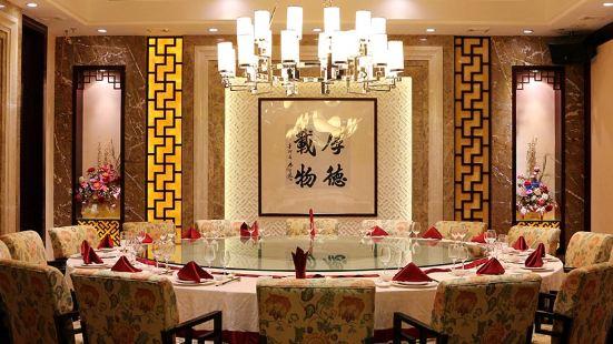 Xian Heng Hotel( Chang Shou Road )
